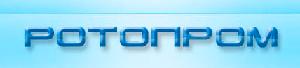 Ротопром