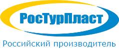 РосТурПласт
