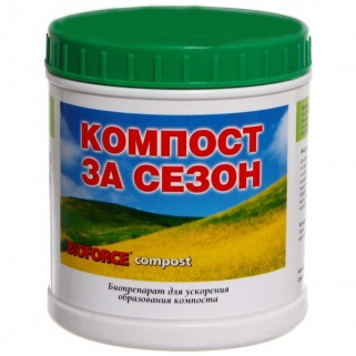 Биопрепарат Bioforce Compost (250)