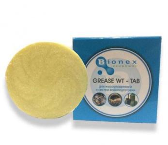 Биопрепараты для септиков и жироуловителей